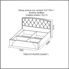 """Кровать 1,6 """"Лагуна 7"""" (пуговицы)"""